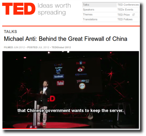 201207-ted-talks-behind-the-great-firewall-of-china.png